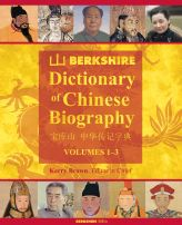 The Berkshire Dictionary of Chinese Biography$