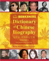 Berkshire Dictionary of Chinese Biography (Volume 4)$