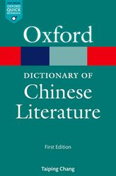 A Dictionary of Chinese Literature