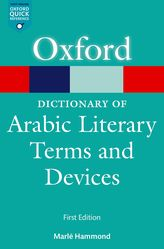 A Dictionary of Arabic Literary Terms and Devices$