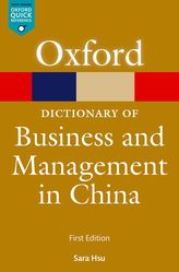 A Dictionary of Business and Management in China (1 ed.)