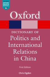 A Dictionary of Politics and International Relations in China