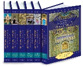The Oxford Encyclopedia of the Islamic World$